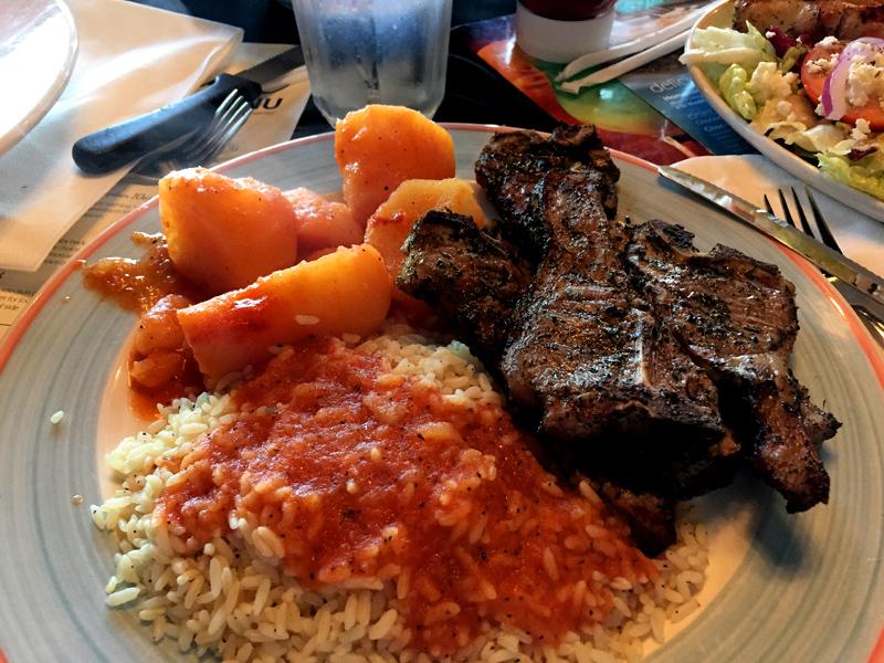 Greek Lamb Dish